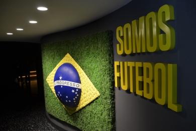 Museu Seleção Brasileira